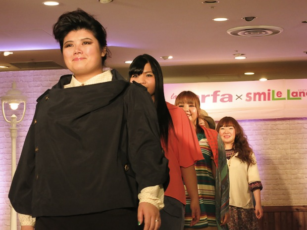 Japanese Plus-Size Magazine